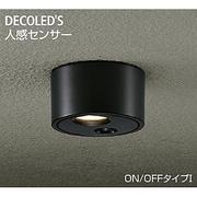 DOL-4079YB [人感センサー付LED屋外シーリングダウンライト 9.5W 非調光 電球色]