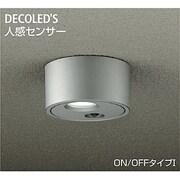 DOL-4079YS [人感センサー付LED屋外シーリングダウンライト 9.5W 非調光 電球色]