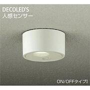 DOL-4079YW [人感センサー付LED屋外シーリングダウンライト 9.5W 非調光 電球色]