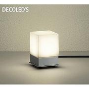 DWP-36929 [LED屋外スタンド 8W 非調光 電球色]