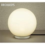 DWP-37296 [LED屋外スタンド 8W 非調光 電球色]