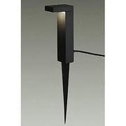 DWP-37257 [LED屋外スパイクライト 8W 非調光 電球色]