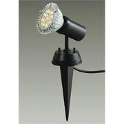 DOL-4376XB [LED屋外スパイクライト 非調光 ランプ別売]