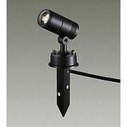 DOL-4057YB [LED屋外スパイクライト 5W 非調光 電球色]