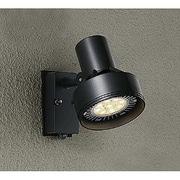 DOL-3764XB [人感センサー付LED屋外スポットライト 非調光 ランプ別売]