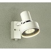 DOL-3764XW [人感センサー付LED屋外スポットライト 非調光 ランプ別売]