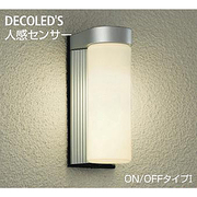 DWP-37782 [人感センサー付LED屋外ブラケット 7.1W 非調光 電球色 ON/OFFタイプI]