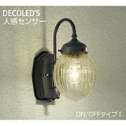 DWP-38392Y [人感センサー付LED屋外ブラケット 6.4W 非調光 電球色 ON/OFFタイプI]