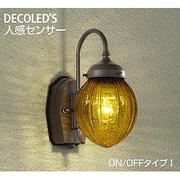 DWP-38394Y [LED屋外ブラケット 6.4W 非調光 電球色]