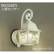 DWP-38348Y [人感センサー付LED屋外ブラケット 5.2W 非調光 電球色 ON/OFFタイプI]