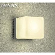 DWP-37872 [LED屋外ブラケット 7.1W 非調光 電球色]