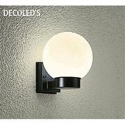DWP-37259 [LED屋外ブラケット 7.1W 非調光 電球色]