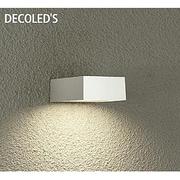 DWP-37172 [LED屋外ブラケット 8W 非調光 電球色]