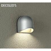 DWP-37190 [LED屋外ブラケット 5.2W 非調光 電球色]