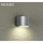 DWP-37886 [LED屋外ブラケット 8W 非調光 電球色]