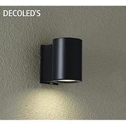 DWP-37209 [LED屋外ブラケット 8W 非調光 電球色]