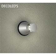 DWP-36056 [LED屋外ブラケット 5W 非調光 電球色]
