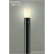 DWP-37714 [人感センサー付LED屋外ポール 7.1W 非調光 電球色 ON/OFFタイプII]