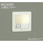 DBK-38345Y [人感センサー付LED足元灯 0.5W 非調光 電球色]