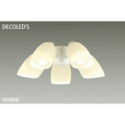 DP-37972 [LEDシーリングファン用灯具 ~6畳 7.1W×5灯 E26 非調光 電球色]