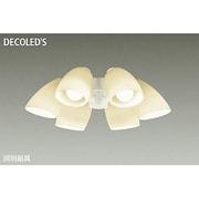 DP-37974 [LEDシーリングファン用灯具 ~8畳 7.1W×6灯 E26 非調光 電球色]
