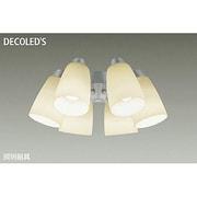DP-37978 [LEDシーリングファン用灯具 ~10畳 11W×6灯 E26 非調光 電球色]