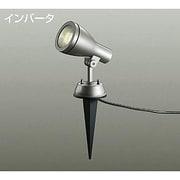 DOF-2664LS [アウトドアライト 電球色]