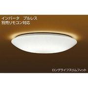 DCL-35630NE [蛍光灯照明 (4.5~6畳用) インバータ 昼白色]