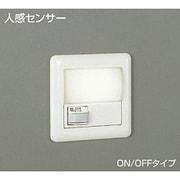 DBK-35471E [人感センサー付足元灯 5W ON/OFFタイプ]
