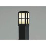 AU38618L [LEDガーデンライト]