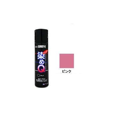 染めQエアゾール 70ml ピンク