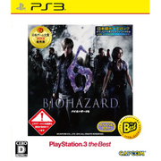 BIOHAZARD 6 PlayStation 3 the Best [PS3ソフト]