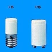FE1E5P2P [電子点灯管(電子スターター) E17/P21口金 2個入]