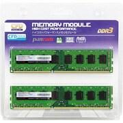 W3U1600PS-2G [DDR3 デスクトップ用メモリ 240pin DIMM DDR3-1600 2GB×2]