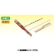 竹トンボ B(半完成品)