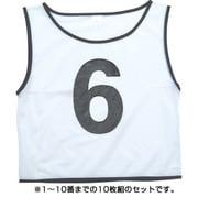 004505 [チームベスト 大 10枚組 白]