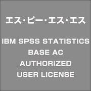 IBM SPSS STATISTICS BASE AC AUTHORIZED USER LICENSE [ライセンスソフトウェア]
