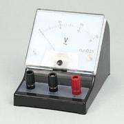 交流電圧計 [学校教材 実験道具]