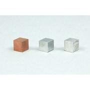 密度測定用体 立方体 [学校教材 実験道具]