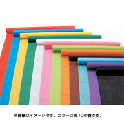 014017 [カラー不織布ロール 黒 10m巻]