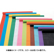 014018 [カラー不織布ロール 水 10m巻]