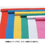 014032 [カラー布 10m巻 110cm幅 黄]