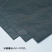 カーボン紙 10枚組 500×340mm [学校教材 画材]