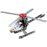 056807 [メタルソーラーキット(飛行機/ヘリコプター)]