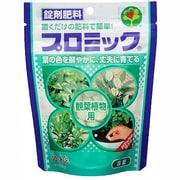 プロミック 観葉植物用 [150g]