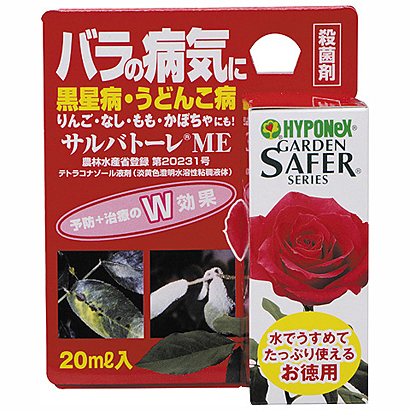 サルバトーレME 20ml [テトラコナゾール液剤]