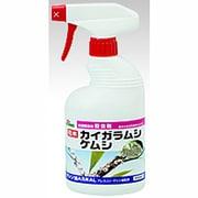 マシン油A乳剤AL 450ml