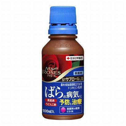 STサプロール乳剤 100ml