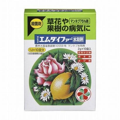 サンケイエムダイファー水和剤 2g×10
