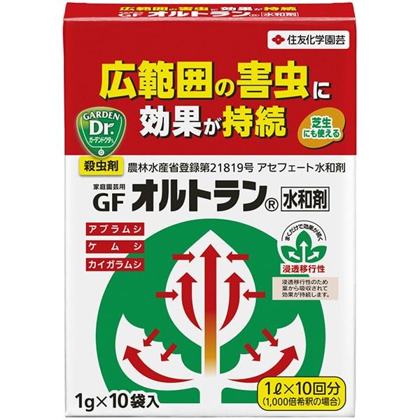 GFオルトラン水和剤 1g×10